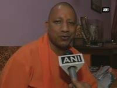 News video: Yogi Adityanath supports Najma Heptullah's remark as his controversial video goes for forensic test